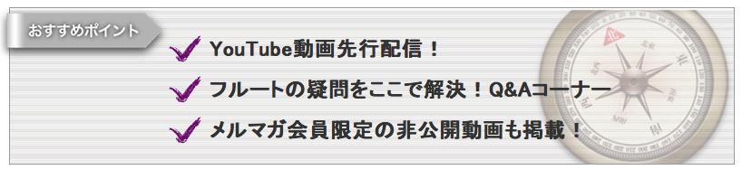 スクリーンショット 2015-12-06 16.43.41